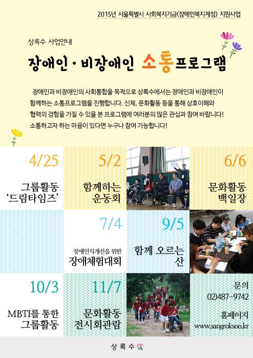 2015_seoul.jpg