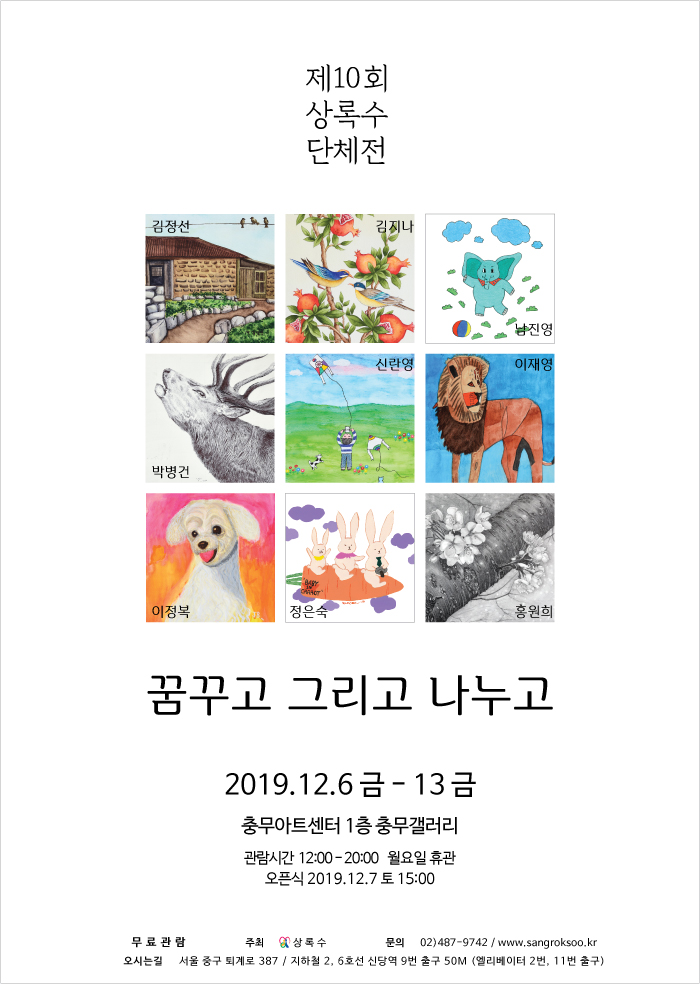 2019_poster(700x987).jpg