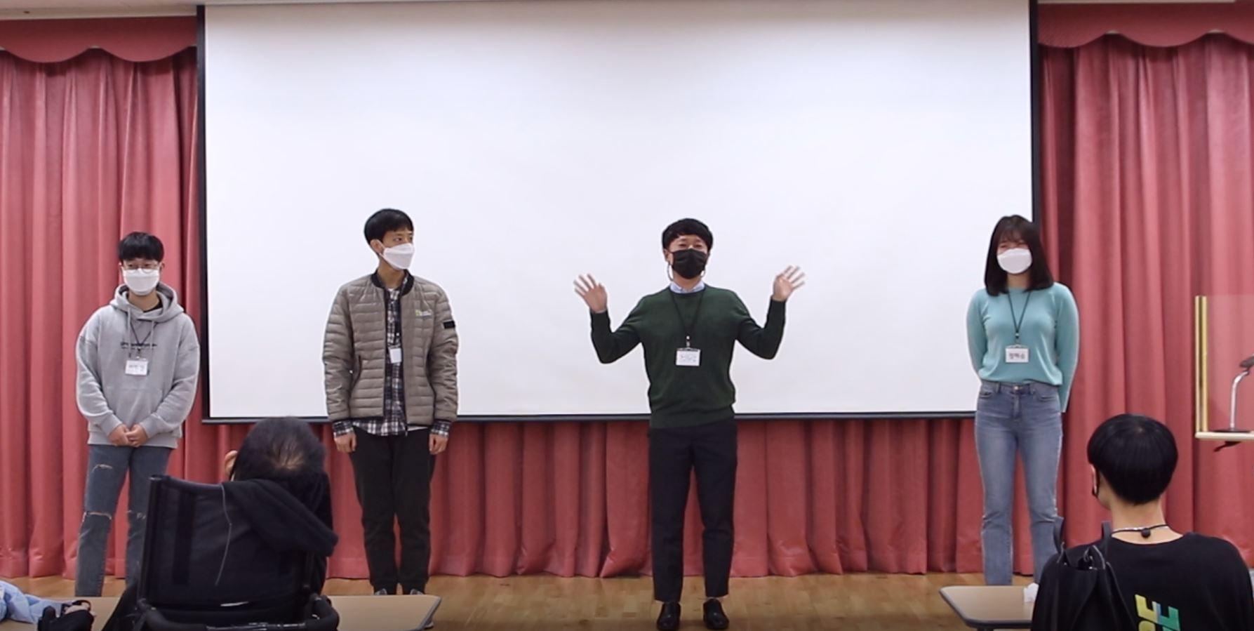 11월 수화동영상 (1).JPG